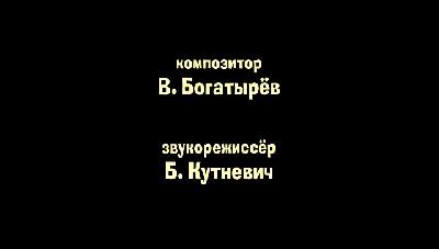 12-masa-a-medved-avi_animovany.avi